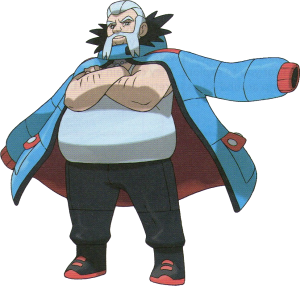 Wulfric artwork
