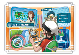 PokéNav Plus promo art