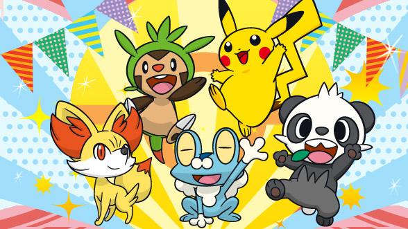 pokemon website graphic