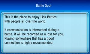 PSS Battle Spot screenshot