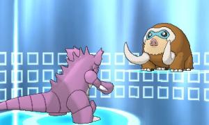 PSS Wonder Trade screenshot