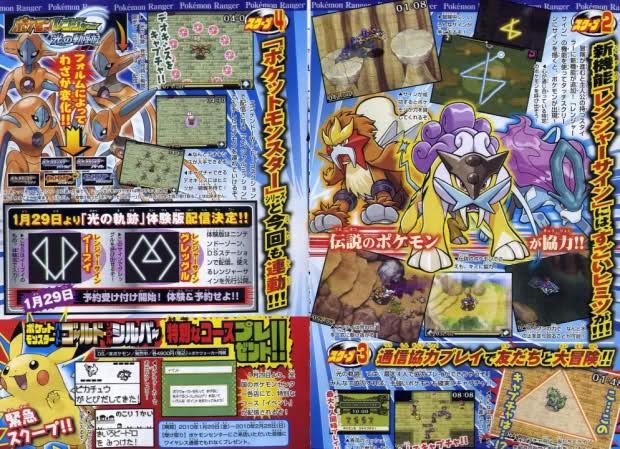 Scan Pokémon Ranger 3