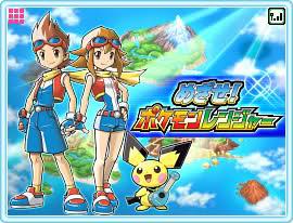 Screenshot Pokémon Ranger 3